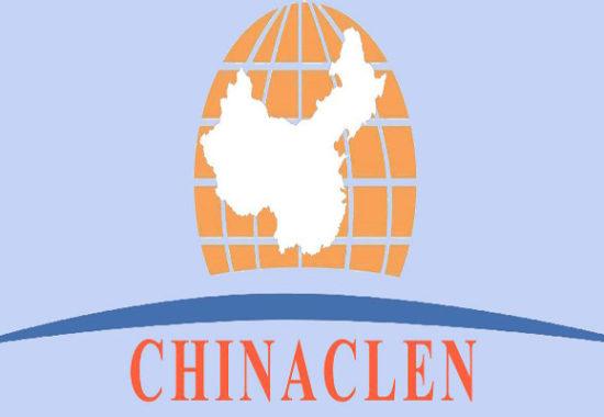 China CLEN new